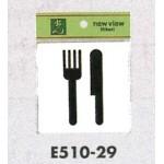 表示プレートH ピクトサイン アクリル 表示:レストラン (E510-29)