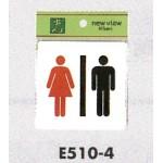 表示プレートH ピクトサイン トイレ表示 アクリル 男女 仕様:男右・女左 (E510-4)