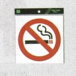 表示プレートH ピクトサイン ステッカー 表示:禁煙マーク (ES1620-7) (EES16207)