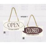 表示プレートH ドアサイン OPEN-CLOSE札 (HY650-1) (EHY650-1)