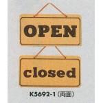 表示プレートH ドアサイン 両面 コルク 表示:OPEN⇔closed (K5692-1) (EK5692-1)
