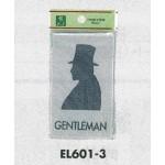表示プレートH トイレ表示 アクリルマットグレー 表示:男性用 GENTLEMAN (EL601-3)