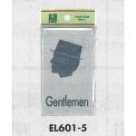 表示プレートH トイレ表示 アクリルマットグレー 表示:男性用 Gentlemen (EL601-5)