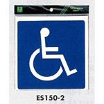 表示プレートH ピクトサイン 軟質ビニールシール 身体障害者 カラー:青 (ES150-2)