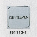 表示プレートH トイレ表示 ステンレス 110mm角 表示:GENTLEMEN (FS1113-1)