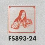 表示プレートH トイレ表示 ステンレス イラスト着物 80mm角 表示:女性用 (FS893-24)