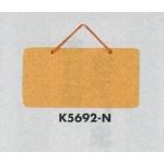 表示プレートH ドアサイン 両面 コルク 表示:無地 (K5692-N)