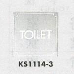 表示プレートH トイレ表示 ステンレス鏡面 110mm角 表示:TOILET (KS1114-3)