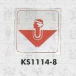 表示プレートH トイレ表示 ステンレス鏡面 110mm角 イラスト逆三 表示:女性用 (KS1114-8)