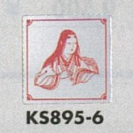 表示プレートH トイレ表示 ステンレス鏡面 イラスト着物 80mm角 表示:女性用 (KS895-6)