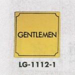 表示プレートH トイレ表示 真鍮金メッキ 110mm角 表示:GENTLEMEN (LG1112-1)