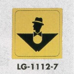 表示プレートH トイレ表示 真鍮金メッキ 110mm角 イラスト逆三 表示:男性用 (LG1112-7)