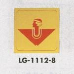 表示プレートH トイレ表示 真鍮金メッキ 110mm角 イラスト逆三 表示:女性用 (LG1112-8)