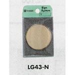 表示プレートH ドアサイン 丸型 真鍮金色メッキ 表示:無地 (LG43-N)