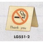 表示プレートH 卓上サイン 表示:禁煙 Thank you (LG551-2)