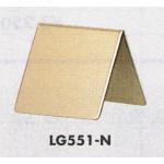 表示プレートH 卓上サイン 表示:無地 (LG551-N)
