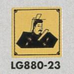 表示プレートH トイレ表示 真鍮金メッキ イラスト着物 80mm角 表示:男性用 (LG880-23)