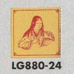 表示プレートH トイレ表示 真鍮金メッキ イラスト着物 80mm角 表示:女性用 (LG880-24)