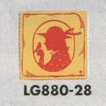 表示プレートH トイレ表示 真鍮金メッキ イラストシルエット 80mm角 表示:女性用 (LG880-28)