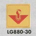 表示プレートH トイレ表示 真鍮金メッキ イラスト逆三 80mm角 表示:女性用 (LG880-30)