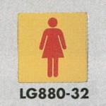 表示プレートH トイレ表示 真鍮金メッキ イラスト 80mm角 表示:女性用 (LG880-32)