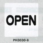 表示プレートH ポリプロピレン300×300 表示:OPEN (PH3030-8)
