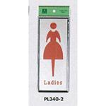 表示プレートH トイレ表示 アルミ特殊仕上げ+アクリル黒 表示:Ladies (レディース) (PL340-2)