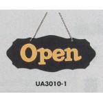 表示プレートH ドアサイン 片面Open 仕様・カラー:波型・イエロー (UA3010-1)