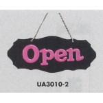 表示プレートH ドアサイン 片面Open 仕様・カラー:波型・ピンク (UA3010-2)