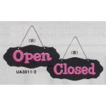 表示プレートH ドアサイン 両面Open⇔Closed 仕様・カラー:波型・ピンク (UA3011-2)