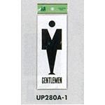 表示プレートH トイレ表示 アクリル 表示:男マーク GENTLEMEN (UP280A-1)