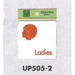 表示プレートH ピクトサイン トイレ表示 アクリル 表示:女性用 Ladies (UP505-2)