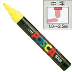 ユニポスカ (中字) PC-5M 黄 (21547YLW)