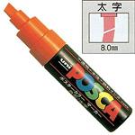 ユニポスカ (太字) PC-8K 橙 (21546ORG)
