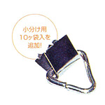 POP用 ワニ口 規格:200個入り (22602***)