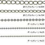 鉄マンテルチェーン No50M (30m) (22600***)