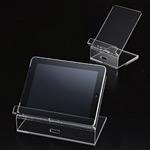 タブレット端末対応 携帯ディスプレイ 小 (55193-S*)