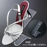靴片足立 (L型) 50×130×130 (05905***)