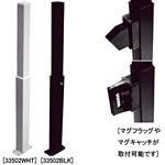 島上装飾タワー P-スクウェアー ブラック (33502BLK)
