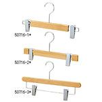 木製ボトムハンガー クリア 10本入り 種別:平型 W300 (50716-1*)