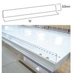 プラストッパー (単板) W750 (55008-1*)