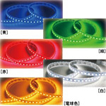 LEDテープライト フリーラインS3528 2M 赤 (55655RED)