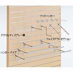 スロットウォール用フックハンガー (10本) L100 (51930-1*)