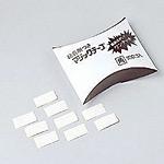 角マジックテープ V-K (100枚入) (43080***)