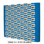 ニューイージーシステムパネル 種別:3×4 カーブ型 (55943-2*)