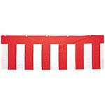 紅白幕 8-3 (天竺木綿) 3間 5.4m (41421-3*)
