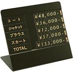 トータルプライス M(5段表示) カラー:ブラック (40935-2*)