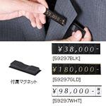 リーガルプライス マグキャッチタイプ 金 10ケ入 (59297GLD)