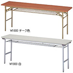 折りたたみテーブル (W1500/D450) チーク (59212-1*)