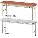 折りたたみテーブル (W1800/D450) チーク (41279-1*)